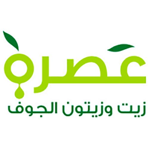 Asrah logo 500x500