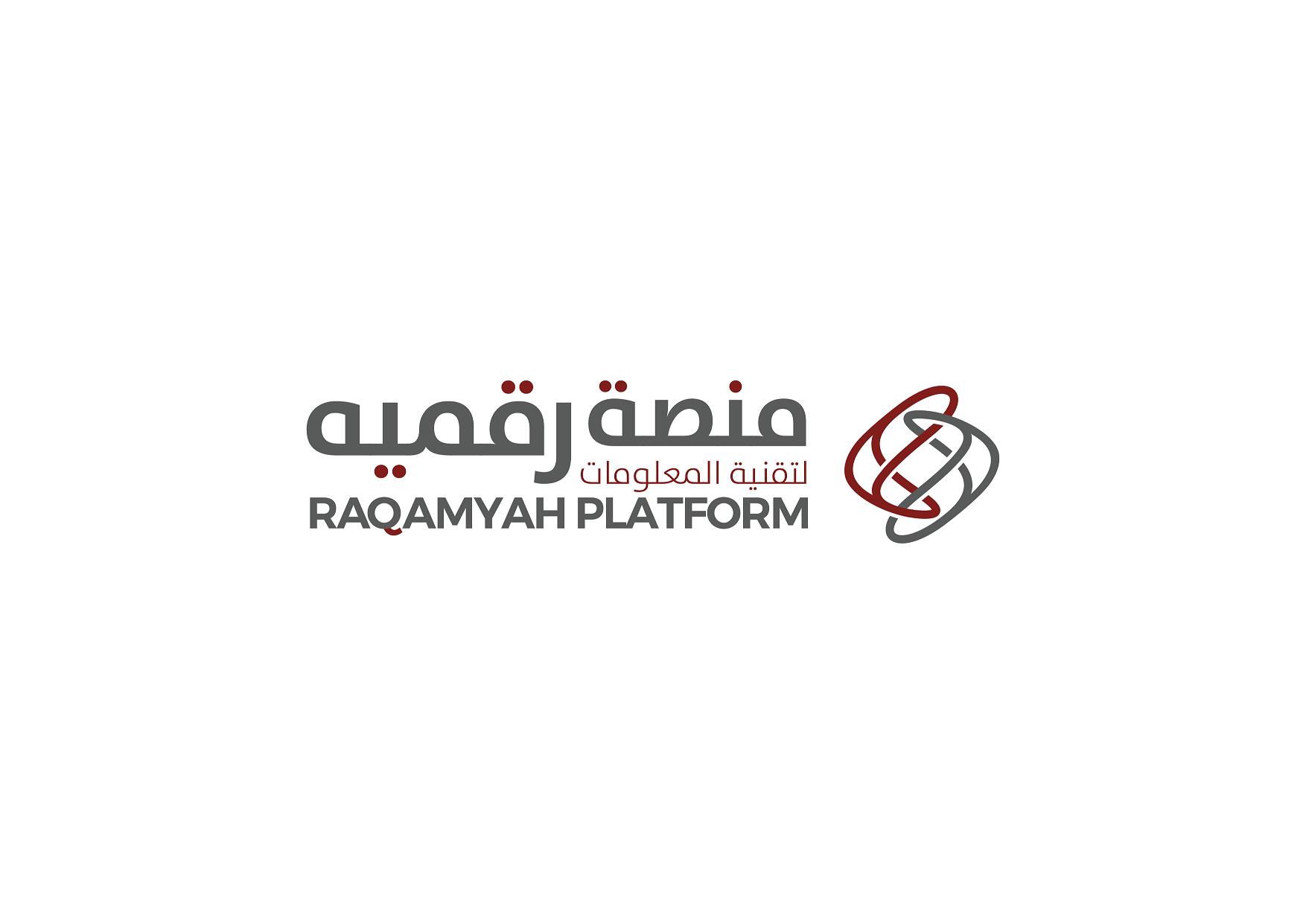 Raqamyah Logo Source-02 edited